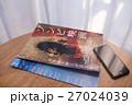 怖い映画のフライヤー 27024039