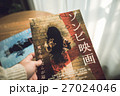 映画 チラシ フライヤーの写真 27024046
