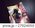 ゾンビ映画 チラシ フライヤーの写真 27024050