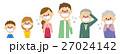 家族 体調不良 インフルエンザのイラスト 27024142