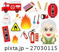防災 シンボル ベクターのイラスト 27030115