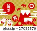 招き猫 富士山 縁起物のイラスト 27032579