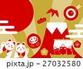 招き猫 富士山 縁起物のイラスト 27032580