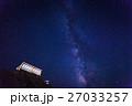 夜空に浮かぶ天の川 27033257