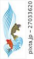 鯉の滝登り 夫婦鯉 27033620