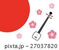 新年 ライブ 三味線 27037820