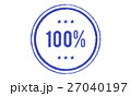 100% Approved Guarantee Quality Certificate Trustworthy Concept 27040197