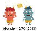赤鬼と青鬼2 - 泣き顔 27042085