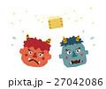 赤鬼と青鬼3 - 顔のみ 27042086
