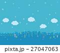 都市風景 雪 27047063