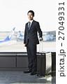 空港 出張 ビジネスマンの写真 27049331
