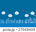 都市風景 飛行機 雲 27049409