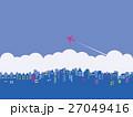 都市風景 雲 飛行機 27049416