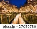 中目黒ジュエルドーム2016 目黒川 イルミネーションの写真 27050730