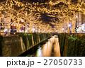 中目黒ジュエルドーム2016 目黒川 イルミネーションの写真 27050733