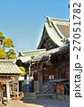 帝釈堂 柴又帝釈天 題経寺の写真 27051782