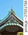 帝釈堂 柴又帝釈天 題経寺の写真 27051788