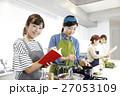料理教室 料理 習い事の写真 27053109