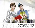 料理教室 料理 習い事の写真 27053112