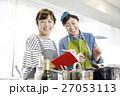 料理教室 料理 習い事の写真 27053113