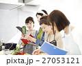 料理教室 料理 習い事の写真 27053121