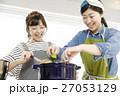 料理教室 料理 習い事の写真 27053129