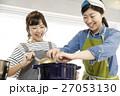 料理教室 料理 習い事の写真 27053130