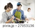 料理教室 料理 習い事の写真 27053136