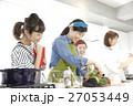 料理教室 料理 習い事の写真 27053449