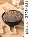 Organics chia seed for slimming and healthy 27054081