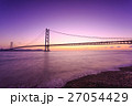 明石海峡大橋 夜明け 27054429