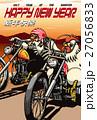 年賀状 オートバイ 鶏のイラスト 27056833