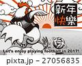 年賀状 サッカー ベクターのイラスト 27056835