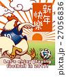 年賀状 サッカー ベクターのイラスト 27056836