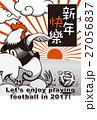 年賀状 サッカー ベクターのイラスト 27056837