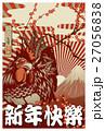 年賀状 ベクター 富士山のイラスト 27056838