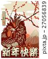 年賀状 ベクター 富士山のイラスト 27056839