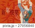 年賀状 ベクター 鶏のイラスト 27056840