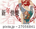 年賀状 ベクター 鶏のイラスト 27056841