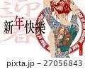 年賀状 ベクター 鶏のイラスト 27056843