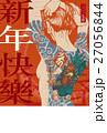 年賀状 ベクター 鶏のイラスト 27056844