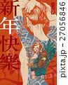 年賀状 ベクター 鶏のイラスト 27056846