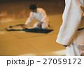 martial artist 27059172