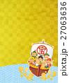 七福神 27063636
