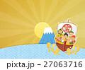 七福神 27063716