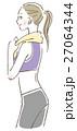 女性 フィットネス 27064344