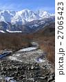 風景 白馬 雪山の写真 27065423
