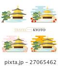 金閣寺のイラストセット 27065462
