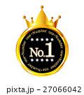メダル 王冠 ナンバーワンのイラスト 27066042