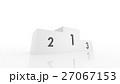 表彰台 27067153